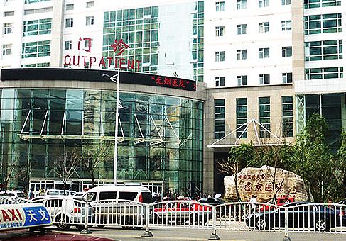 医大盛京医院