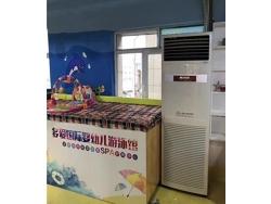 柜式电暖风机机型