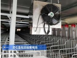 养猪厂不锈钢暖风机